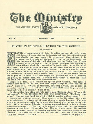 December 1932 cover image