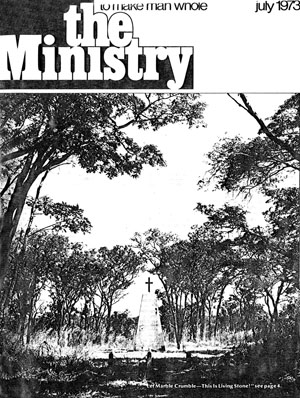 July 1973 cover image