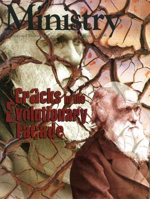 September 1995 cover image
