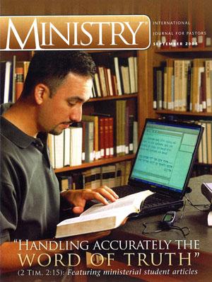 September 2008 cover image